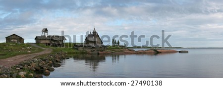 Solovetsky islands (Russia)