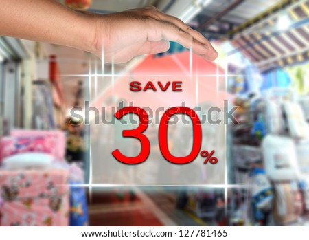 Solution screen interface for save 20 percent sale on market background.