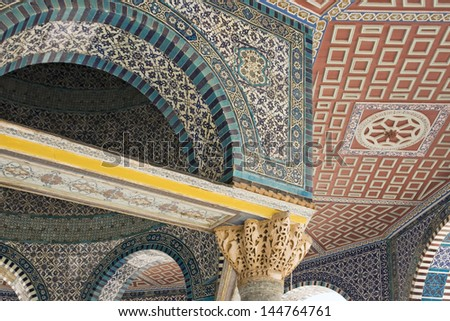 Some details of beautiful decoration in the Dome of the Rock, Jerusalem - stock photo