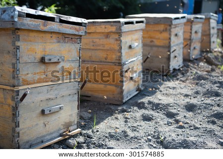 Some old beehives. - stock photo
