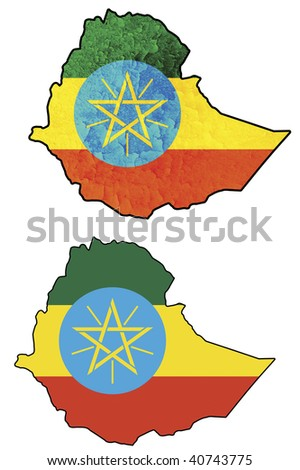 some very old grunge flag on territory of ethiopia - stock photo