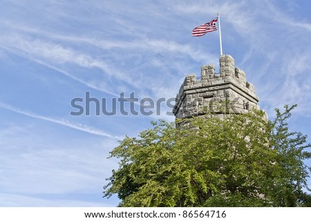 Somerville tower in Somerville a nice summer day - stock photo