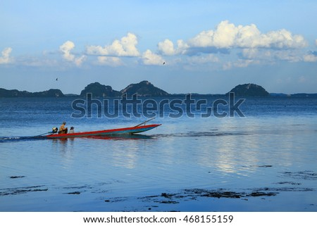 Songkhla Lake at Southern Thailand view