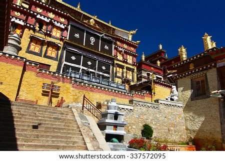 Songzanlin Temple also known as the Ganden Sumtseling Monastery, is a Tibetan Buddhist monastery   in Zhongdian city( Shangri-La), Yunnan province  China  and is closely Potala Palace in Lhasa   - stock photo