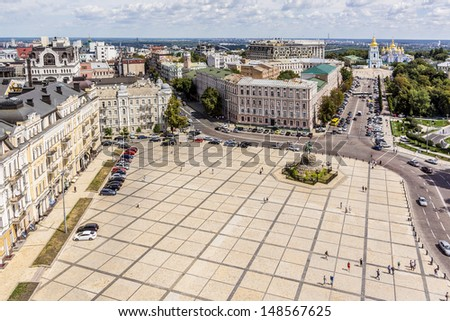 Sophievskaya Square. View from Bell tower of the Saint Sophia Cathedral. Kiev, Ukraine - stock photo