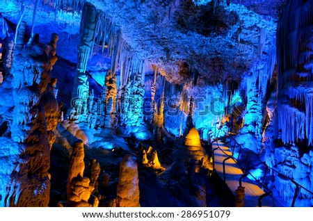 Soreq Avshalom Cave, located in the Judean Mountains, Israel. - stock photo