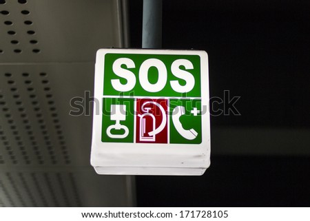 SOS / Exit sign at the underground station of Vienna, Austria - stock photo