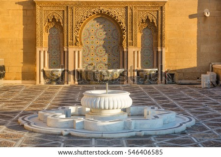 Source in Mausoleum of Sultan Mohamed V in Rabat, Morocco