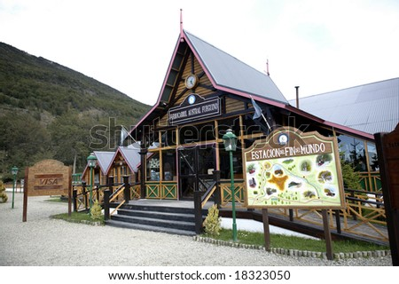 South America. Argentina. Patagonia. Tierra del Fuego. Ushuaia. Tierra del Fuego National Park. End of the World Train Station - stock photo
