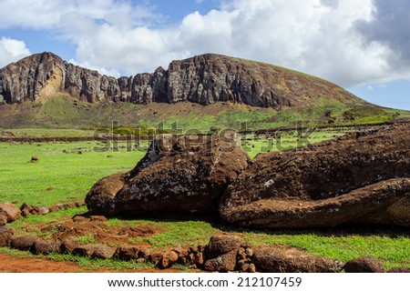 South America. Easter Island. Mountains. Statues. - stock photo