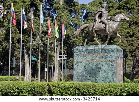 South America square with the statue in Guatemala City, Guatemala - stock photo