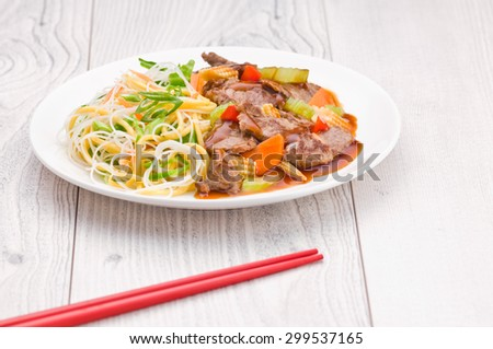South Chinese Hongkong Cantonese Beef with Noodles - stock photo