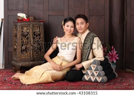 South East Asian Couple - stock photo