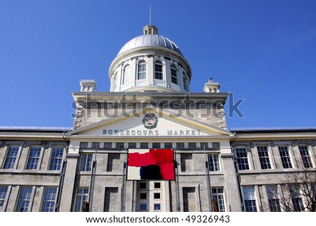 South Facade of Bonsecours Market Place of Montreal - stock photo