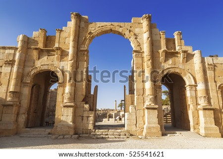 South gate of the Ancient Roman city of Gerasa, modern Jerash, Jordan