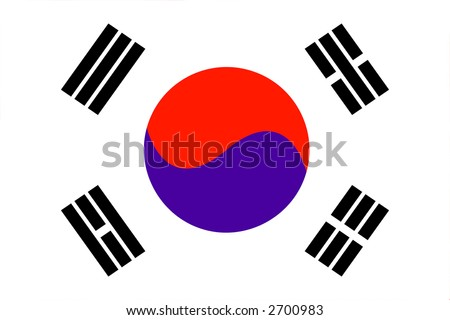South Korea  flag, East and Southeast Asia - stock photo