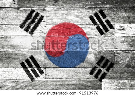 South korea flag painted on old wood background - stock photo