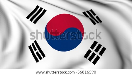 South Korea flag World flags Collection - stock photo