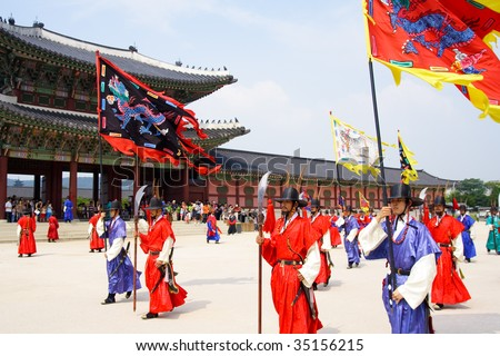 SOUTH KOREA - JULY 30: Changing of a guards of king's palace Gyeongbokgung held on July 30, 2009 in Seoul, South Korea. - stock photo