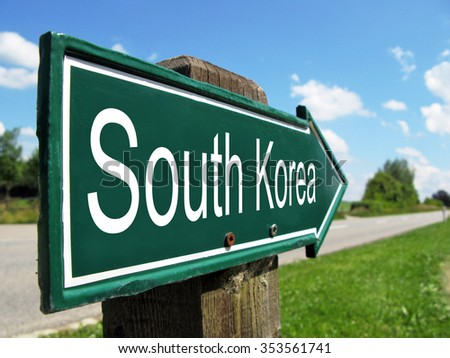 South Korea signpost along a rural road - stock photo