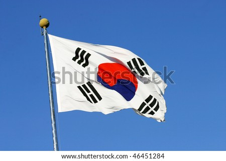 South Korean Flag waving on wind. - stock photo