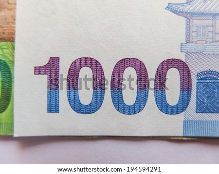 South Korean Won currency - stock photo