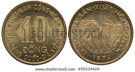 Vietnamese Money Coins