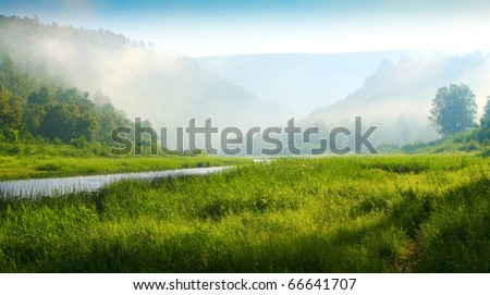 Southern Urals. Mountains and river. Sunrise - stock photo