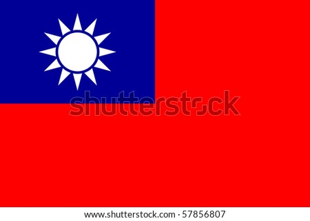 Sovereign state flag of country of Republic of China in official colors. - stock photo