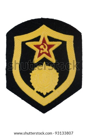 soviet army chemical forces  badge isolated - stock photo