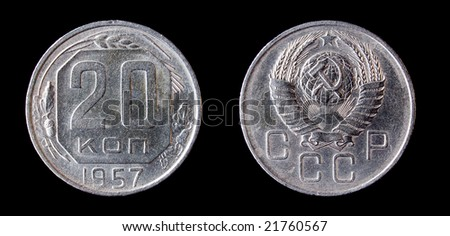 Soviet coin of 20 kopeck. 1957.
