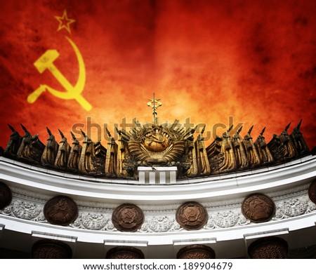 soviet communistic background - stock photo
