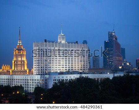 Soviet epoch skyscraper,house of government, and modern office buildings in Moscow