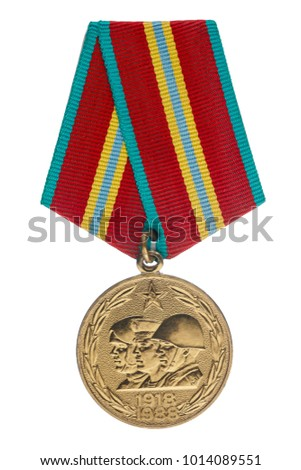 Soviet jubilee medal dedicated to the 70th anniversary of the Soviet Army. Isolate on white background