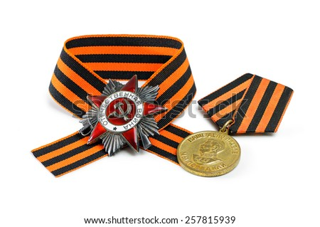 Soviet military medal in honor of a victory in war against Germany 1941-1945, Soviet military order, George ribbon - symbols of the Victory Day in WWII on May 9 isolated on white background - stock photo