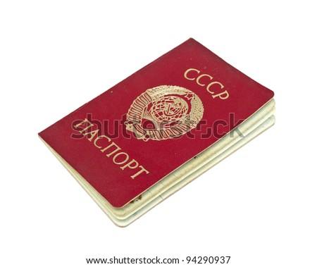 soviet passport - stock photo