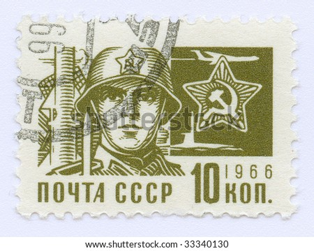 Soviet propaganda vintage  stamp - stock photo