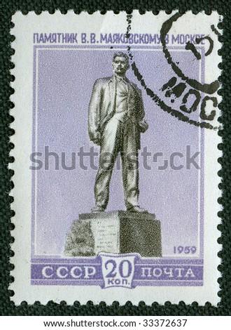 Soviet propaganda vintage  stamp from 1959 - stock photo