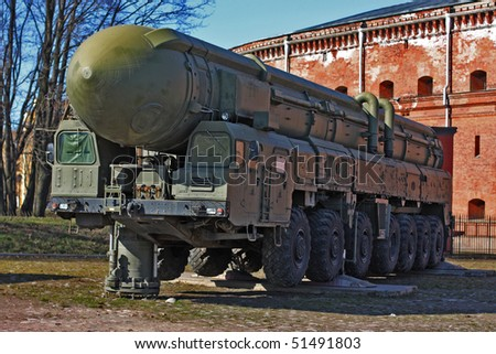 soviet rocket launcher - stock photo