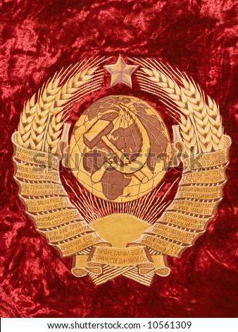 Soviet State Emblem on red velvet flag. - stock photo