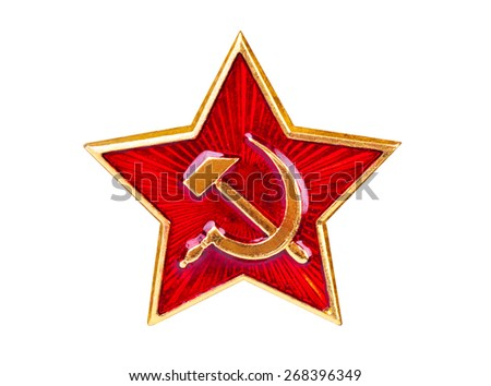 Soviet State Star isolated on white background - stock photo