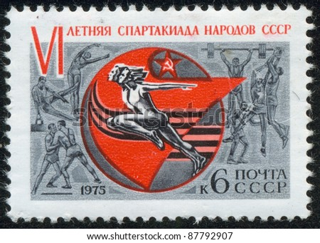 SOVIET UNION - CIRCA 1975: A stamp printed by the Soviet Union Post is devoted to the VI Summer Sports Contest of USSR peoples, It shows different sports, circa 1975 - stock photo