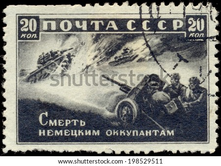 SOVIET UNION - CIRCA 1942: A stamp printed by the Soviet Union Post is entitled Death to German Invaders!, circa 1942. It shows Russian artillery men shooting at fascist tanks.  - stock photo