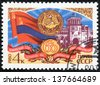 SOVIET UNION - CIRCA 1980: A stamp printed by the Soviet Union Post is for the 60th anniversary of the Armenian soviet socialistic republic, circa 1980 - stock photo