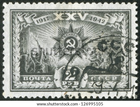 SOVIET UNION - CIRCA 1942: A stamp printed by the Soviet Union Post shows Order of Patriotic War, circa 1942