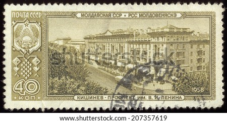 SOVIET UNION - CIRCA 1958: A stamp printed by USSR shows view of Kishinev (Chisinau) - the capital and largest city of the Republic of Moldova, circa 1958