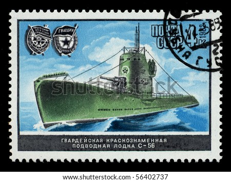 SOVIET UNION - CIRCA 1982: A stamp printed in The Soviet Union devoted to guard submrine, circa 1982. - stock photo