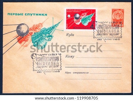 SOVIET UNION - CIRCA 1965: An old used Soviet Union envelope and postage stamp issued in honor of the Cosmonautics Day1965 with drawings of spacecraft; series, circa 1965 - stock photo