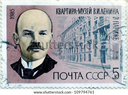 SOVIET UNION - CIRCA 1985: Lenin in Parisian museum on Russian vintage stamp, circa 1985