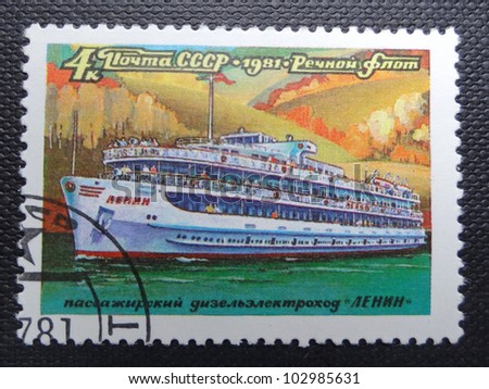 SOVIET UNION - CIRCA 1981: Stamp printed in previous SOVIET UNION shows a river cruiser Lenin, circa 1981